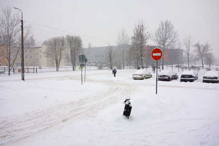 paralyzed: Borisov, Belarus - January 13, 2016: Natural disasters, snow storm with heavy snow paralyzed the city. Kolaps. Snow covered the cyclone Daniella in Europe, January 13, 2016 in Borisov, Belarus.