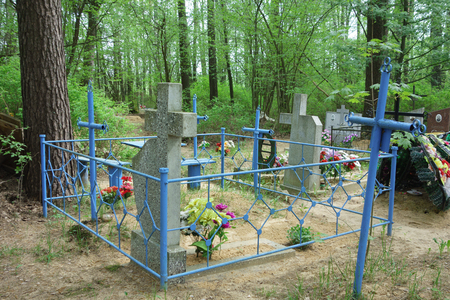 slavs: Borisov, Belarus - 10 May 2016: Radunica - spring holiday of remembrance of the dead in the eastern Slavs. People come to the cemetery to remember deceased relatives.