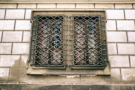 unreachable: The window is located in Prague and only an inquisitive mind will be able to determine that it is not the prison and storage of wine!