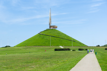 tumulus: Minsk, Belarus - July 17, 2016: memorial complex Hill of Glory is a monument to the Great Patriotic War in Belarus.