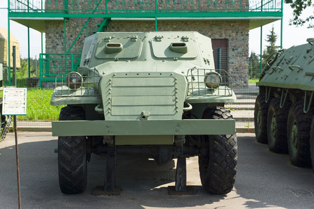 armored car: Loshany, Belarus - July 31, 2016: Stalin Line this is historical and cultural complex. The exposition is a complex defensive fortifications along the borders of the USSR. Armored car.