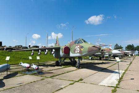 aerial bomb: Loshany, Belarus - July 31, 2016: Stalin Line this is historical and cultural complex. The exposition is a complex defensive fortifications along the borders of the USSR.