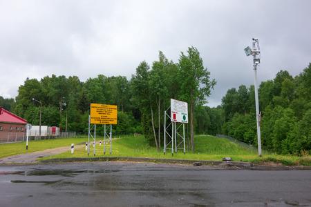 Medininkai, Wit-Rusland - 11 juni 2017: Grensovergang tussen Wit-Rusland en Litouwen. Redactioneel