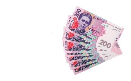 Ukrainian money. Banknote of Ukrainian hryvnias. Background of the two hundred hryvnia banknotes.