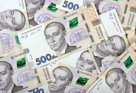 Ukrainian money. Banknote of Ukrainian hryvnias. Background of the five hundred hryvnia banknotes.