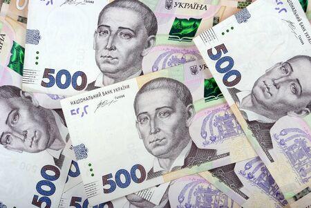 Ukrainian money. Banknote of Ukrainian hryvnias. Background of the five hundred hryvnia banknotes.