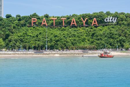 Bali Hai Pier Pattaya and sea Standard-Bild