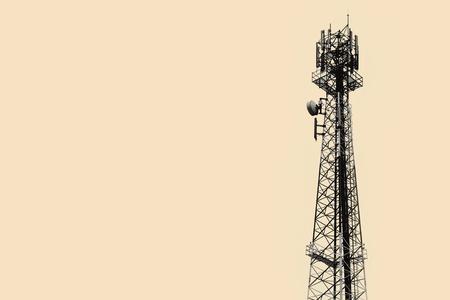 Mobile communications antenna.
