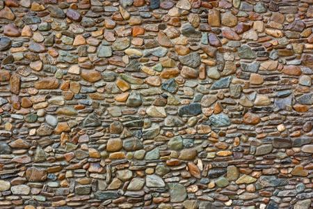 Stone walls photo