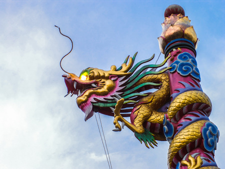 Colorful Chinese Dragon Statue photo