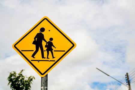 Yellow School Warning Sign Zdjęcie Seryjne