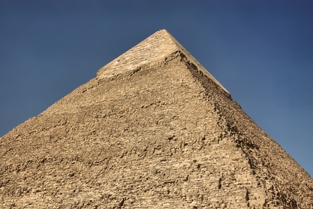 egyptian pyramids: The Great Pyramid in Giza Egypt Africa Stock Photo