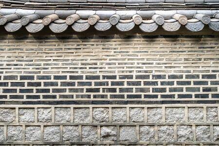 Vieille barrière de brique dans la zone de Jongno de la ville de Séoul