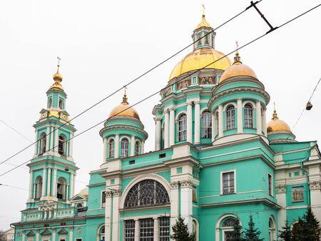The Epiphany Cathedral at Yelokhovo on Spartakovskaya Street in Moscow city on overcast day