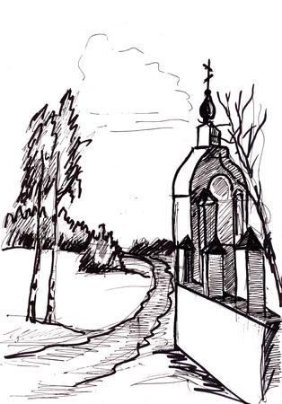 fall scenery: Ancient walls of monastery