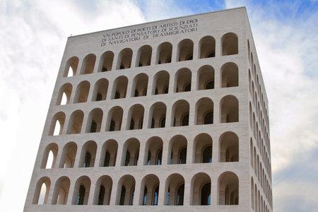 civilization: Palace of Italian Civilization in Rome