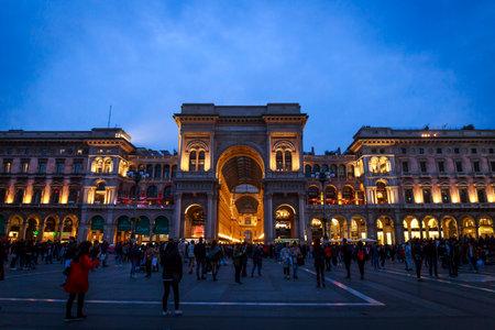 MILAN, ITALY - NOVEMBER 04, 2017: Milan, Gallery Vittorio Emanuele II in the square of Duomo in Italy on November 4, 2017.