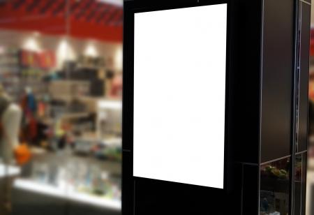 display advertising: indoor display screen at shop. Stock Photo