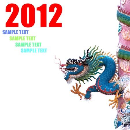 Chinese style dragon pillar 2012 year