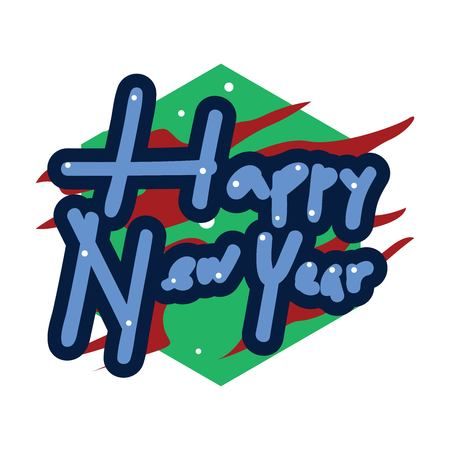 Happy New Year stickers. A sticker with a design that says happy new year. New year stickers with trumpet ornament. Design new year stickers with colorful simple lettering art ornament