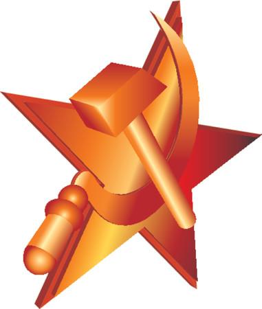 Vector hammer and sickle, communist symbol. 向量圖像