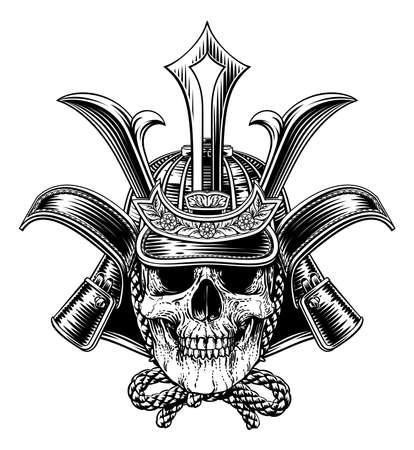 Samurai Mask Skull Warrior Helmet