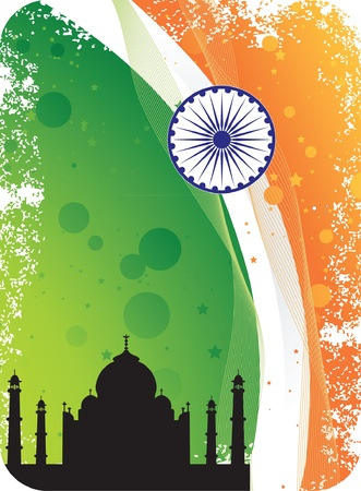 india culture: Silhouette of Taj Mahal on Indian flag background