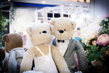 Teddy Bear marriage ceremony photo