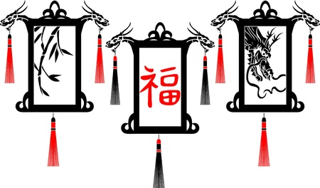 Set of Japanese lanterns, dragon, bamboo and hieroglyph happiness Vector