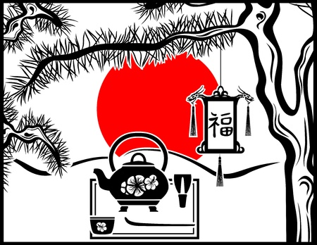 tea ceremony: Japanese tea under a pine at sunset Illustration