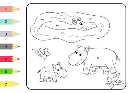 Estudia la resta y la suma. Página para colorear de matemáticas para niños. Lindos animales africanos - familia de hipopótamos. Juego educativo para niños en edad preescolar. Ilustración de vector