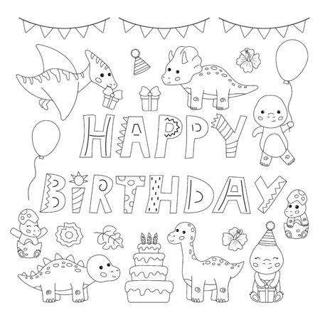 Kawaii cartoon dinosaurs. Happy birthday coloring page. Greeting card. Black and white vector illustration.