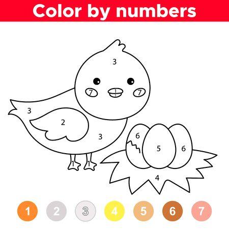 Color by numbers. Cute cartoon duck with eggs. Coloring book for preschool children. Educational game. Ilustración de vector