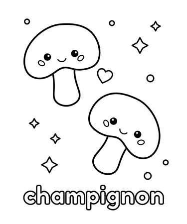 Coloring page with healthy food. Cute cartoon mushrooms - champignon. Kawaii character. Vector illustration. 일러스트