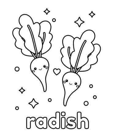 Kawaii vegetables. Coloring page for kids. Healthy food. Cartoon radish. Outline black and white illustration. 일러스트