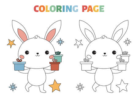 Coloring page with cute bunny and gifts. Birthday, Christmas and New Year vector illustration. Kawaii cartoon character.