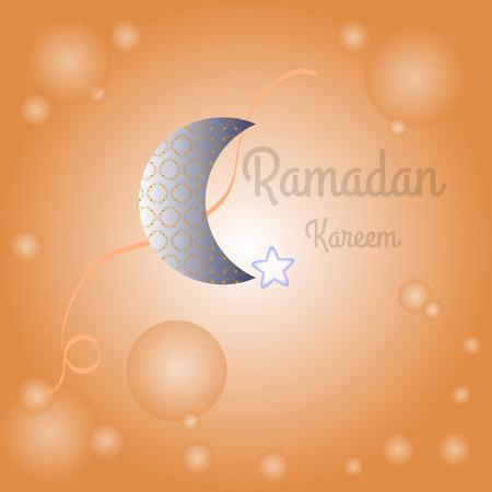 arabian: Arabian event Ramadan Kareem Poster