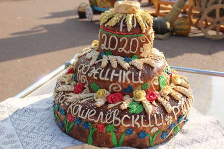 traditional festive wedding Russian Belarusian Slavic bread loaf close up