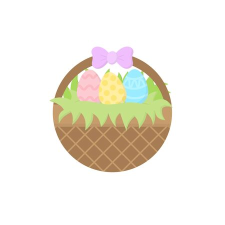 Vector Illustration Keywords: Easter egg hunt symbol. Isolated cartoon graphic icon.