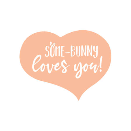 Some bunny loves you vector illustration card