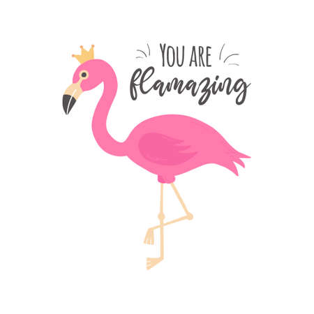 You are flamazing vector cute illustration drawing 向量圖像