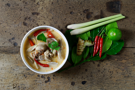 Spicy Chicken Soup (Tom yam kai naam kon)