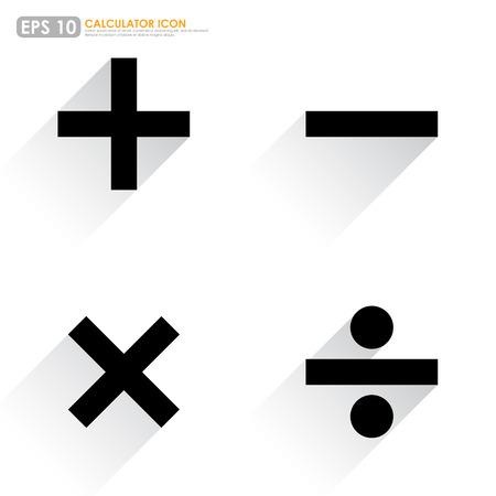 Basic mathematical symbols - plus, minus, multiply & divide - on white background Illustration