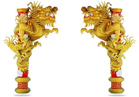 Chinese style dragon on white background  Stock Photo - 11820143