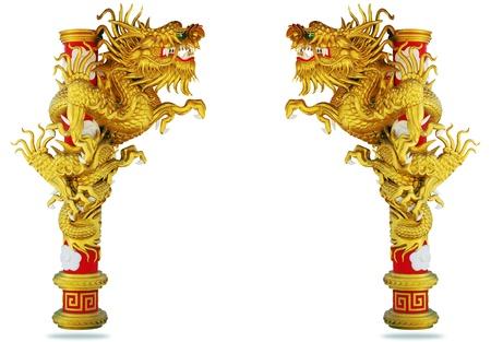 Chinese style dragon on white background Stock Photo - 11820143