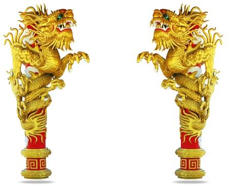 Chinese style dragon on white background  Stock Photo - 11820126