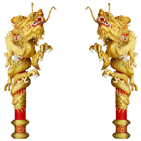 Chinese style dragon on white background  Stock Photo - 11820120