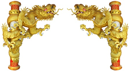 Chinese style dragon on white background Stock Photo - 11820132