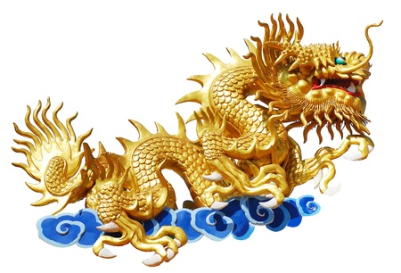Chinese style dragon on white background  Stock Photo - 11820117