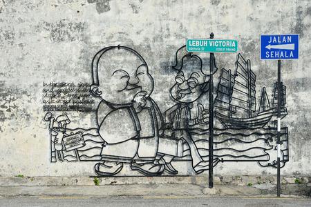 penang: Street art, Georgetown Penang, Malaysia